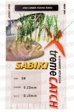 Снасть Sabiki Extreme Catch (Самодур)